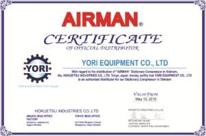 Nhà phân phối chính thức máy nén khí Airman - yori.com.vn