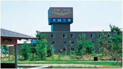 nhà máy sản xuất máy nén khí AIRMAN - yori.com.vn