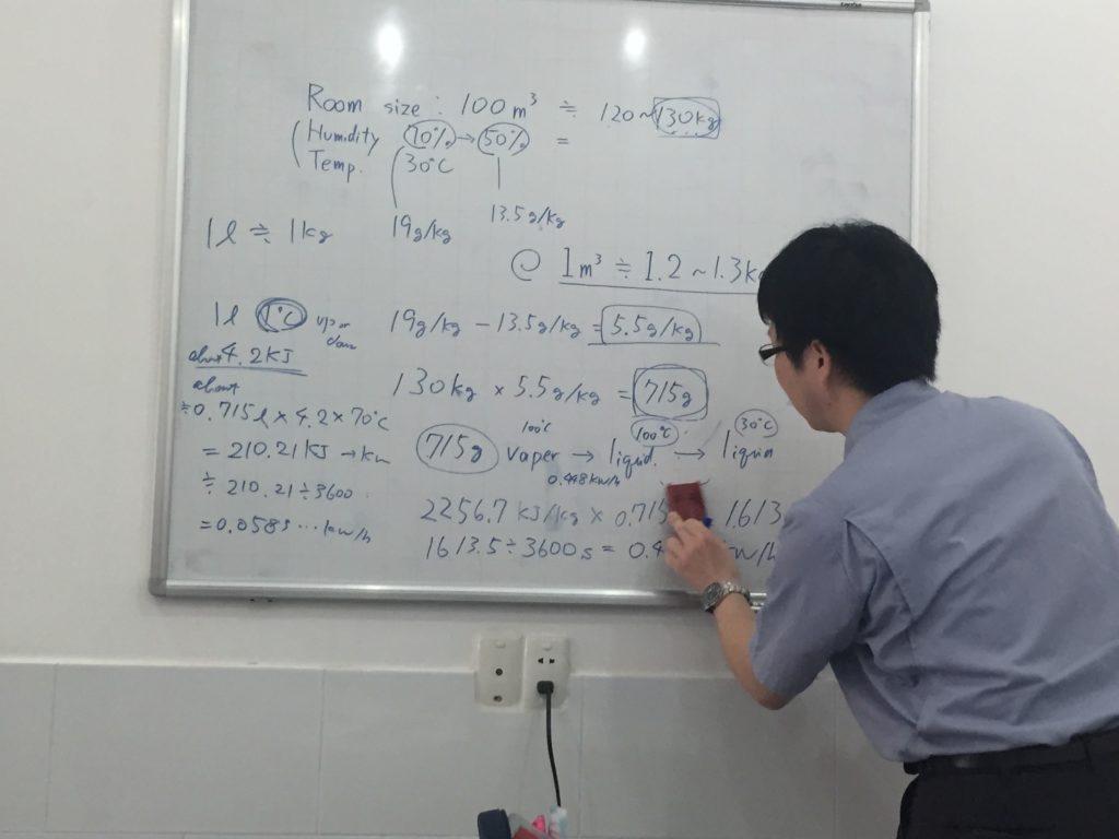 Tập huấn sản phẩm ORION - yori.com.vn